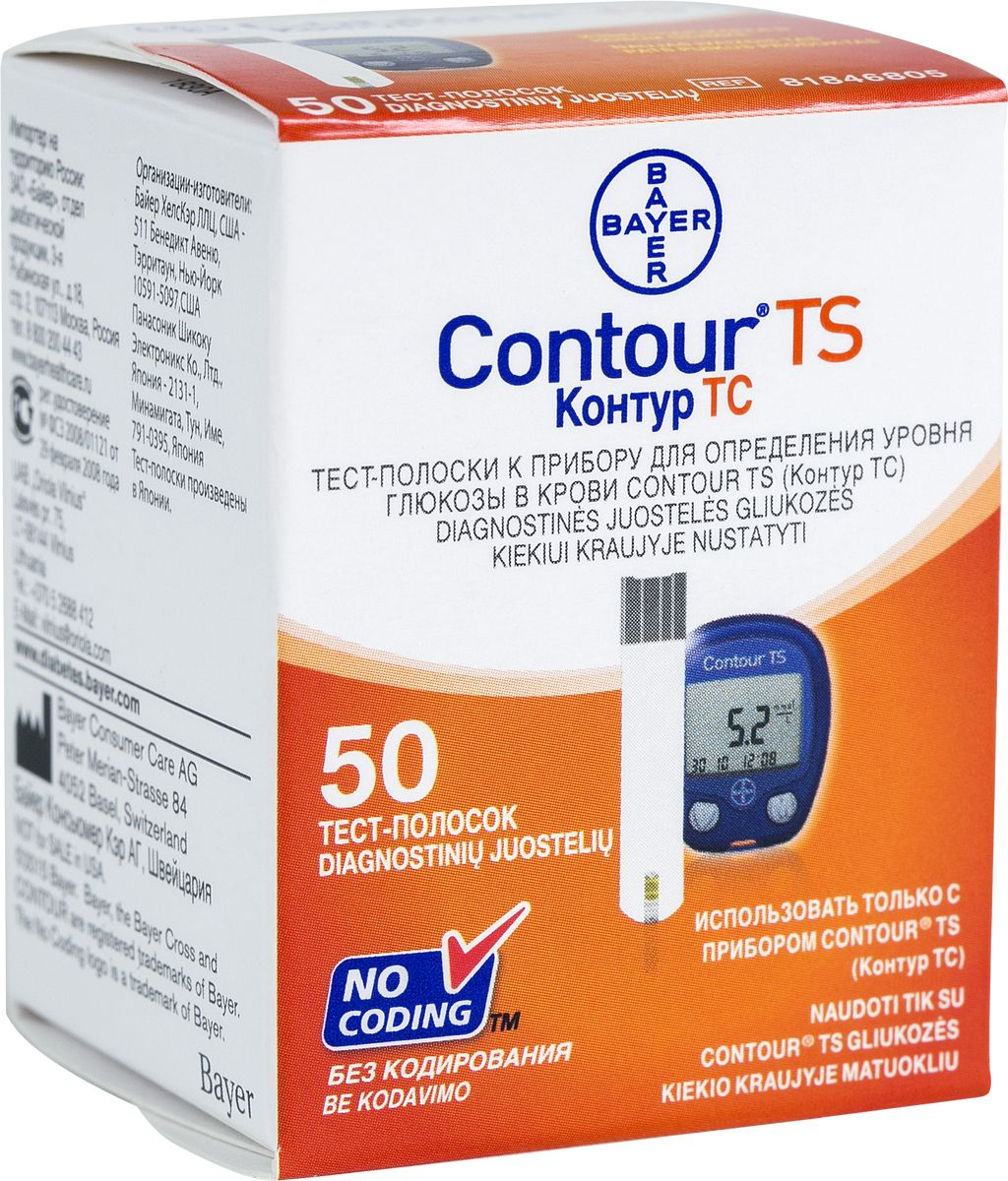 Тест-полоски Contour TS, 50 шт165Тест-полоски для глюкометра Байер Контур ТС (Bayer Contour TS). В упаковке 50 тест-полосок. Капля крови всего 0.6 мкл. Тест-полоски используются только с глюкометром Байер Контур ТС.