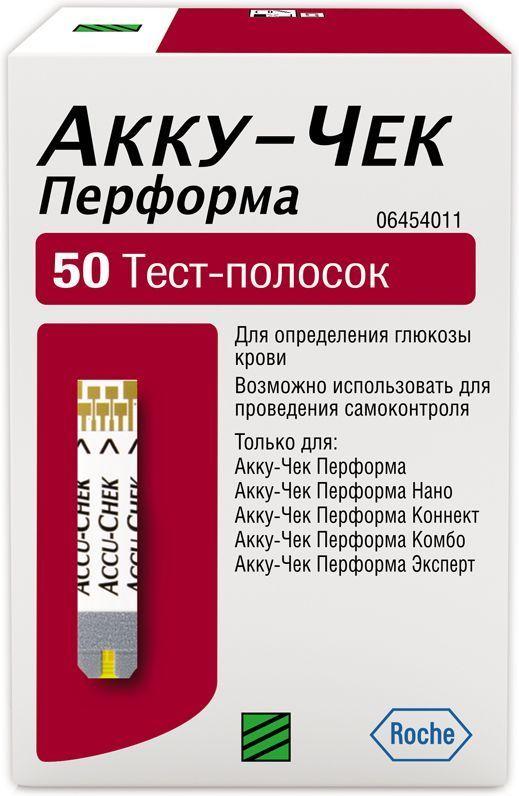 Тест-полоски Accu-Chek Performa, 50 шт аксессуар accu chek performa 100шт тест полоски
