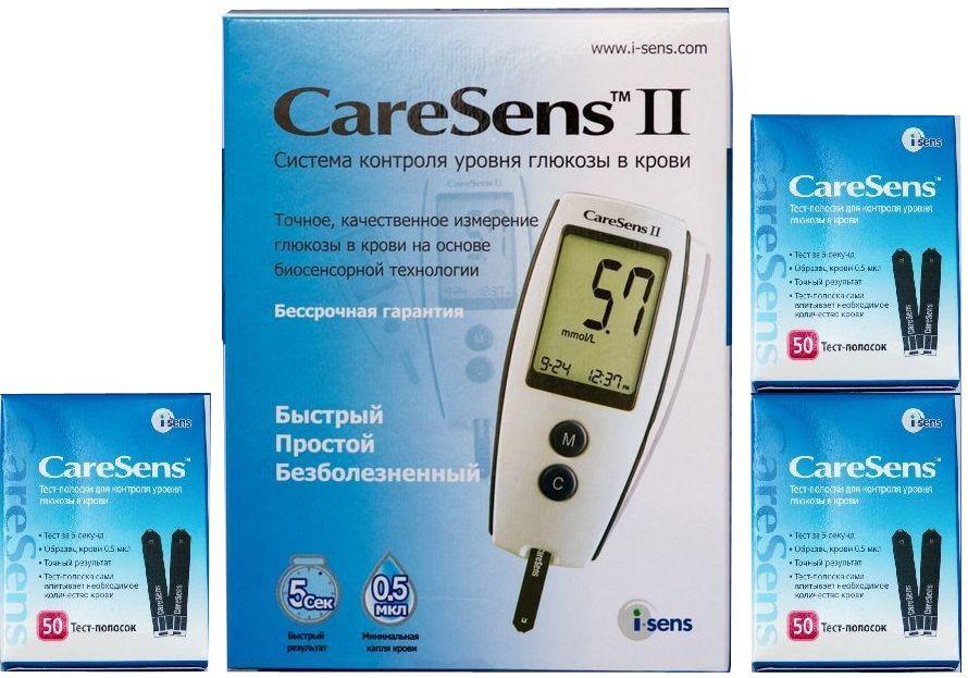 Тест-полоски  CareSens , 3 упаковки + ПОДАРОК Глюкометр  CareSens II  - Аптека