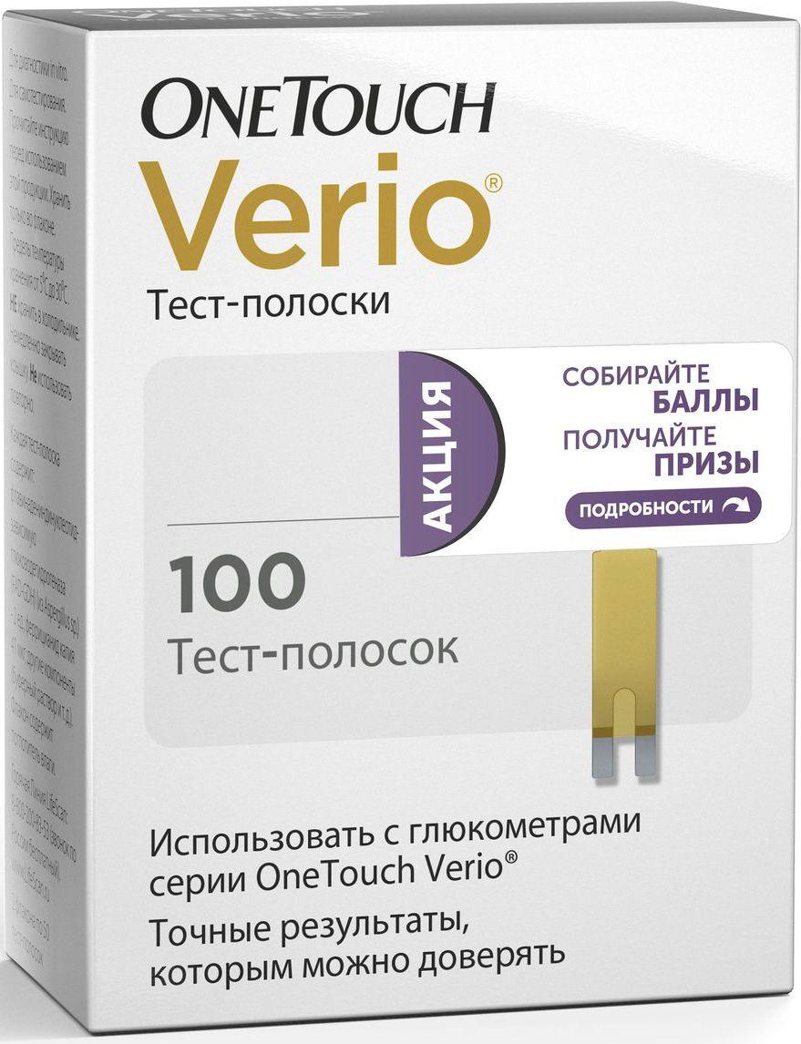 Тест-полоски  OneTouch Verio , 100 шт - Аксессуары для медицинской техники