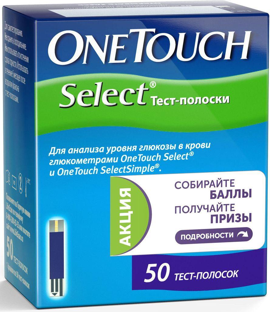 Тест-полоски OneTouch Select, 50 шт296150 штук в упаковке (2 тубуса по 25 шт).Для использования с прибором OneTouch Select.