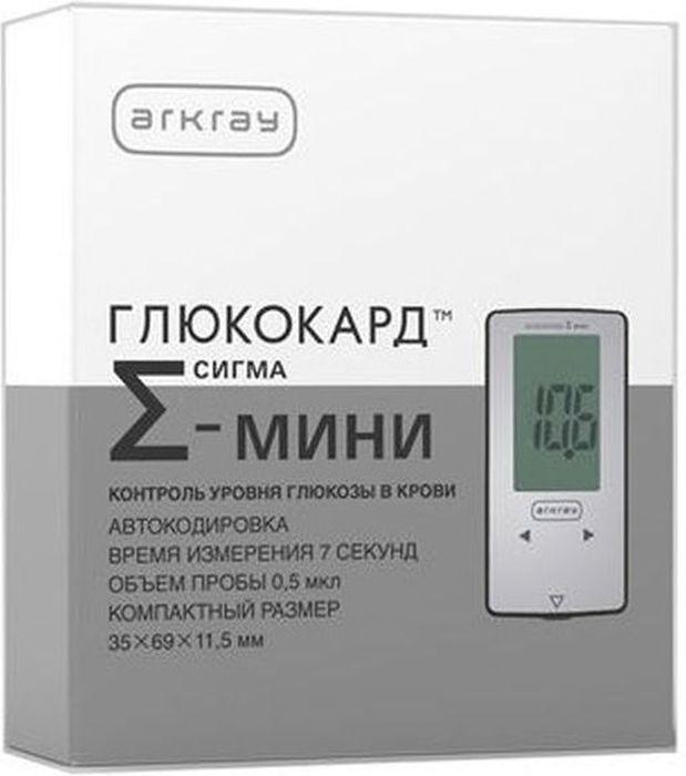 Глюкометр  Глюкокард Сигма Мини  - Диагностика