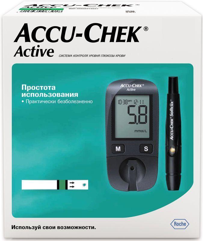 Глюкометр  Accu-Chek Active  - Диагностика