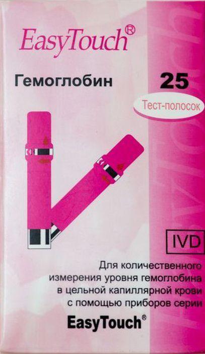 Тест-полоски на гемоглобин  EasyTouch , 25 шт - Аксессуары для медицинской техники