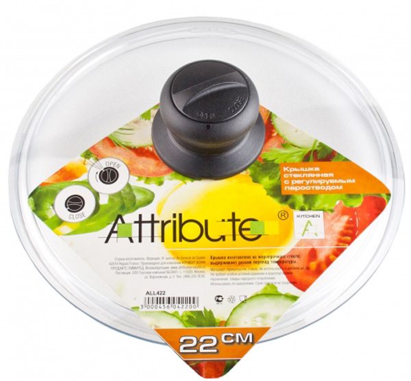 Крышка для посуды Attribute Низкая, с пароотводом, 22 см. ALL422ALL422
