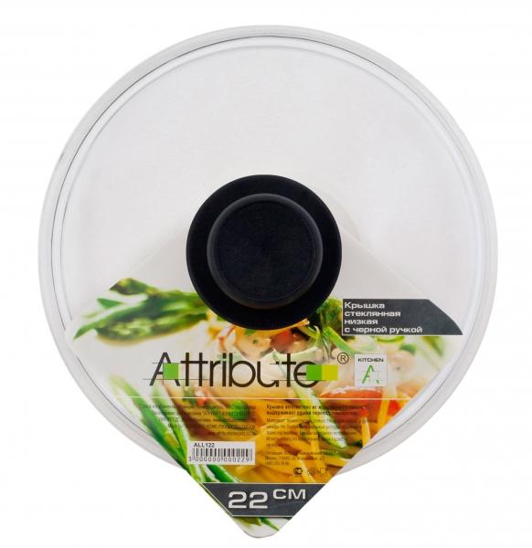 Крышка для посуды Attribute Низкая, цвет ручки: черный, 22 см. ALL122ALL122