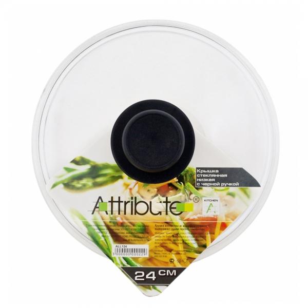 Крышка для посуды Attribute Низкая, цвет ручки: черный, 24 см. ALL0241ALL0241