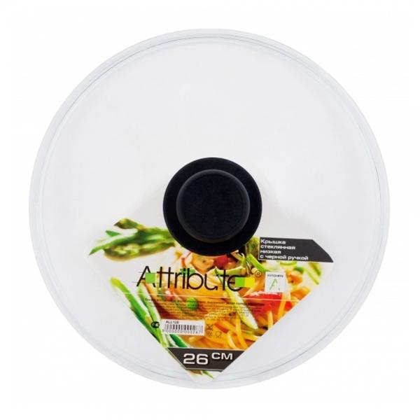 Крышка для посуды Attribute Низкая, цвет: прозрачный, черный. Диаметр 26 смALL0261Крышка для посуды Attribute Низкая, выполненная из термостойкого боросиликатного стекла, предназначена для сковород и кастрюль. Удобная ручка из жаропрочного пластика (бакелита)предотвращает выскальзывание и не нагревается.Изделие устойчиво к перепадам температур.Диаметр: 26 см.