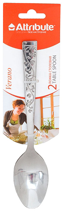 """Ложка столовая Attribute """"Verano"""" безопасна в использовании, проста в уходе. Подходит для ежедневного применения и праздничного торжества."""