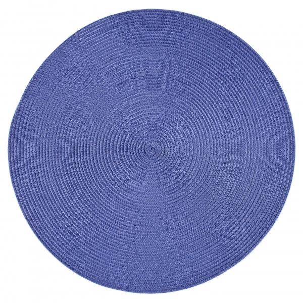 Салфетка под горячее Domenik Lavender Blade, диаметр 38 смDM9805Салфетка под горячее Domenik не только поможет защитить поверхность стола, но и украсит его. Изделие выполнено из полипропилена.Диаметр: 38 см.