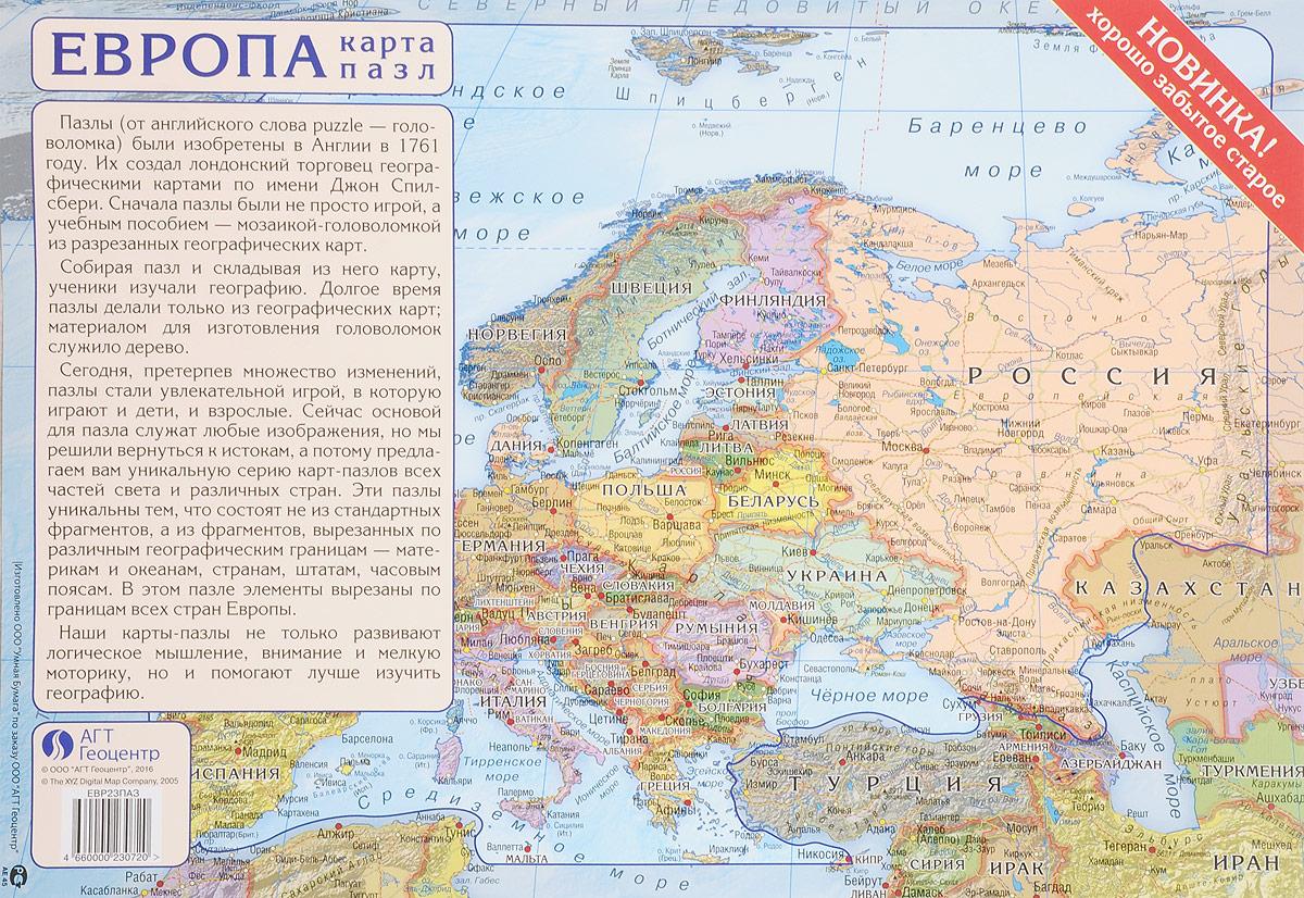 Геоцентр Пазл Карта Европа GT0720
