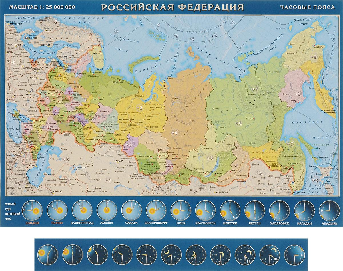 Геоцентр Пазл Карта Россия