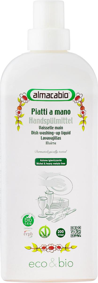 Средство для мытья посуды Almacabio Dish Washing-Up Liquid, 1 л15046Средство Almacabio Dish Washing-Up Liquid идеально подходит для мытья всех видов посуды: стеклянной, фарфоровой, эмалированной, керамической, из нержавеющей стали, алюминиевой, пластиковой. Удаляет все виды остатков пищи, устраняет запахи и дезинфицирует. Содержит растительный глицерин. Нейтральный PH фактор, глубокое обезжиривание, не содержит синтетических отдушек. Защищает кожу рук, смягчает и увлажняет. Не оставляет следов после высыхания. Не содержит фосфор, фосфаты, ферменты и ингредиенты природного происхождения.Товар сертифицирован.