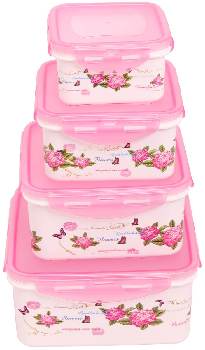 Набор контейнеров Patricia, квадратных, цвет: розовый, 4 предмета. IM99-1404IM99-1404/розовыйНабор контейнеров квадратных 4 предмета (2900 мл, 1850 мл, 1100мл, 680 мл)