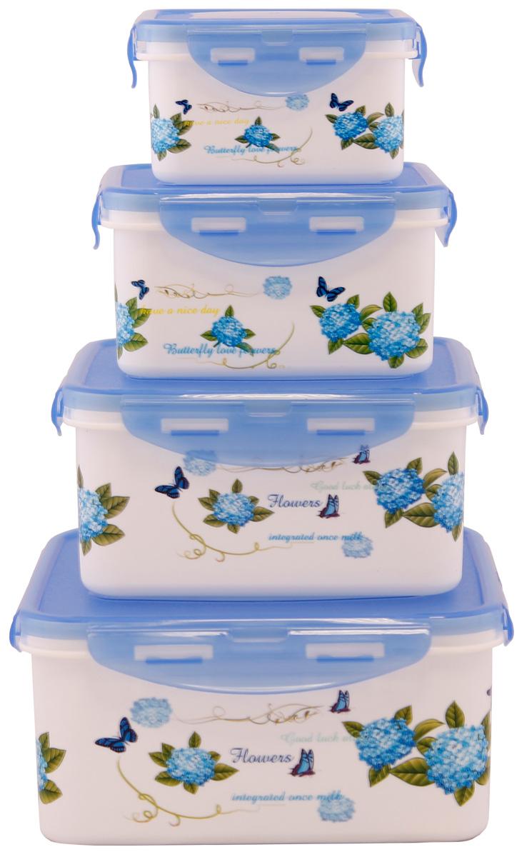 Набор контейнеров Patricia, квадратных, цвет: синий, 4 предмета. IM99-1404IM99-1404/синийНабор контейнеров квадратных 4 предмета (2900 мл, 1850 мл, 1100мл, 680 мл)