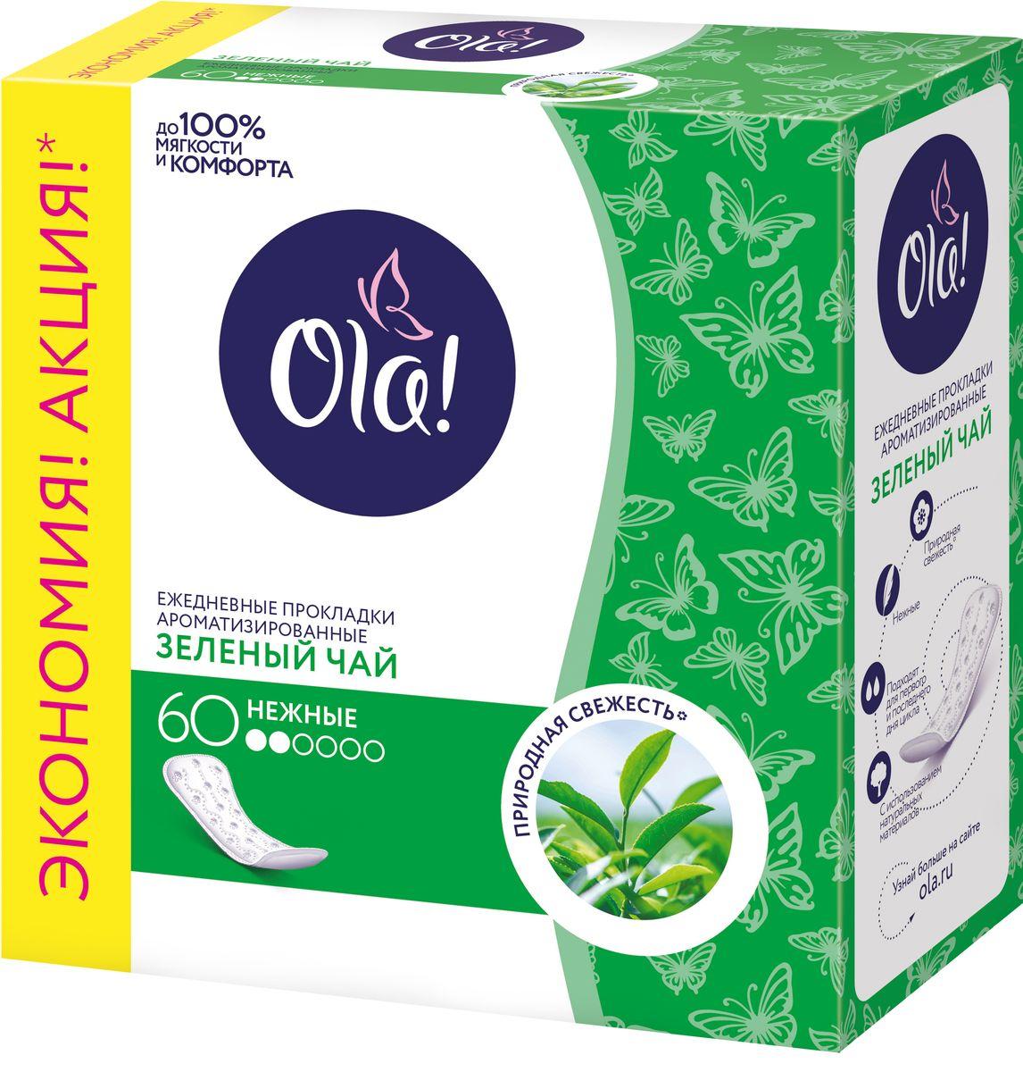 Ola! Daily DEO (Зеленый чай) Прокладки, 60 шт20953OLA! DAILY DEO ПРОКЛАДКИ ЕЖЕДНЕВНЫЕ Зеленый чайСозданы из натурального материала - 100% целлюлозы; Лучший показатель по объему впитываемой жидкости.x Анатомическая форма; Мягкость; С нежным ароматом зеленого чая.xЭто дает возможность использовать Daily при необильных выделениях в критические дни; Упаковка 60 шт.