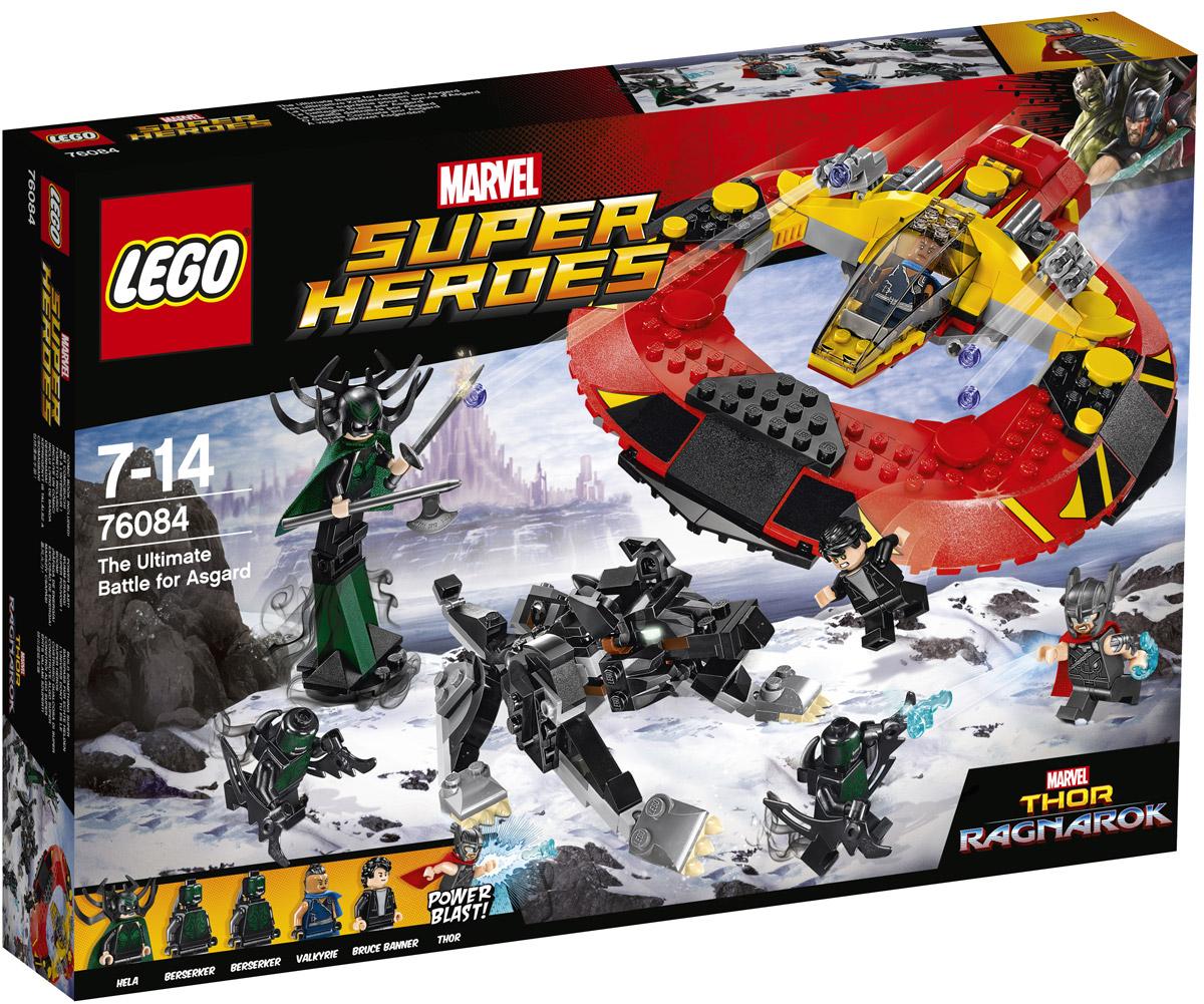 LEGO Super Heroes Конструктор Решающая битва за Асгард 76084 конструктор lego super heroes битва за атлантиду 76085 l