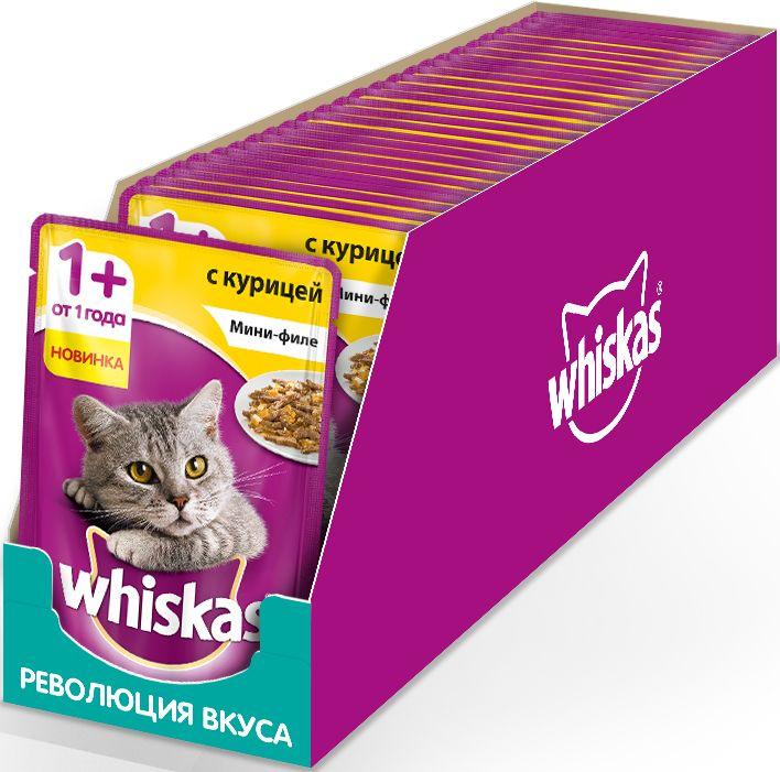 Консервы для кошек Whiskas, мини-филе, желе с курицей, 85 г х 24 шт4607065379452Этот новый сбалансированный рацион приготовлен именно так, как нравится вашей кошке. Сочное мини-филе с курицей в нежном желе подарит вашей любимице настоящее удовольствие. Рацион Whiskas содержит все необходимое, чтобы еда вашей кошки была не только вкусной, но и полезной. Рационы Whiskas для взрослых кошек это: Оптимальный баланс питательных веществ для полноценной жизни Все необходимое для поддержания здоровья вашей любимицы: Омега-6, кальций, фосфор, таурин, витамин Е и цинк Рационы Whiskas содержат все необходимые витамины и минералы, белки, жиры и углеводы, чтобы поддержатьздоровье вашей кошки от усов до кончика хвоста. Состав: мясо и субпродукты (в том числе курица минимум 4%), злаки, минеральные вещества, витамины, таурин. Товар сертифицирован.