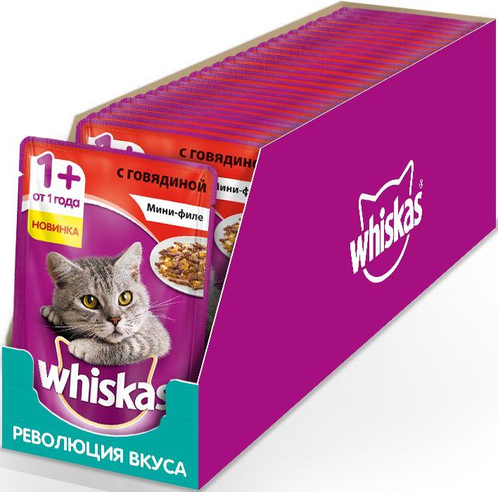 Консервы для кошек Whiskas, мини-филе, желе с говядиной, 85 г х 24 шт4607065379438Этот новый сбалансированный рацион приготовлен именно так, как нравится вашей кошке. Сочное мини-филе с курицей в нежном желе подарит вашей любимице настоящее удовольствие. Рацион Whiskas содержит все необходимое, чтобы еда вашей кошки была не только вкусной, но и полезной. Рационы Whiskas для взрослых кошек это: Оптимальный баланс питательных веществ для полноценной жизни Все необходимое для поддержания здоровья вашей любимицы: Омега-6, кальций, фосфор, таурин, витамин Е и цинк Рационы Whiskas содержат все необходимые витамины и минералы, белки, жиры и углеводы, чтобы поддержатьздоровье вашей кошки от усов до кончика хвоста. Состав: мясо и субпродукты (в том числе говядина минимум 4%), злаки, минеральные вещества, витамины, таурин. Товар сертифицирован.