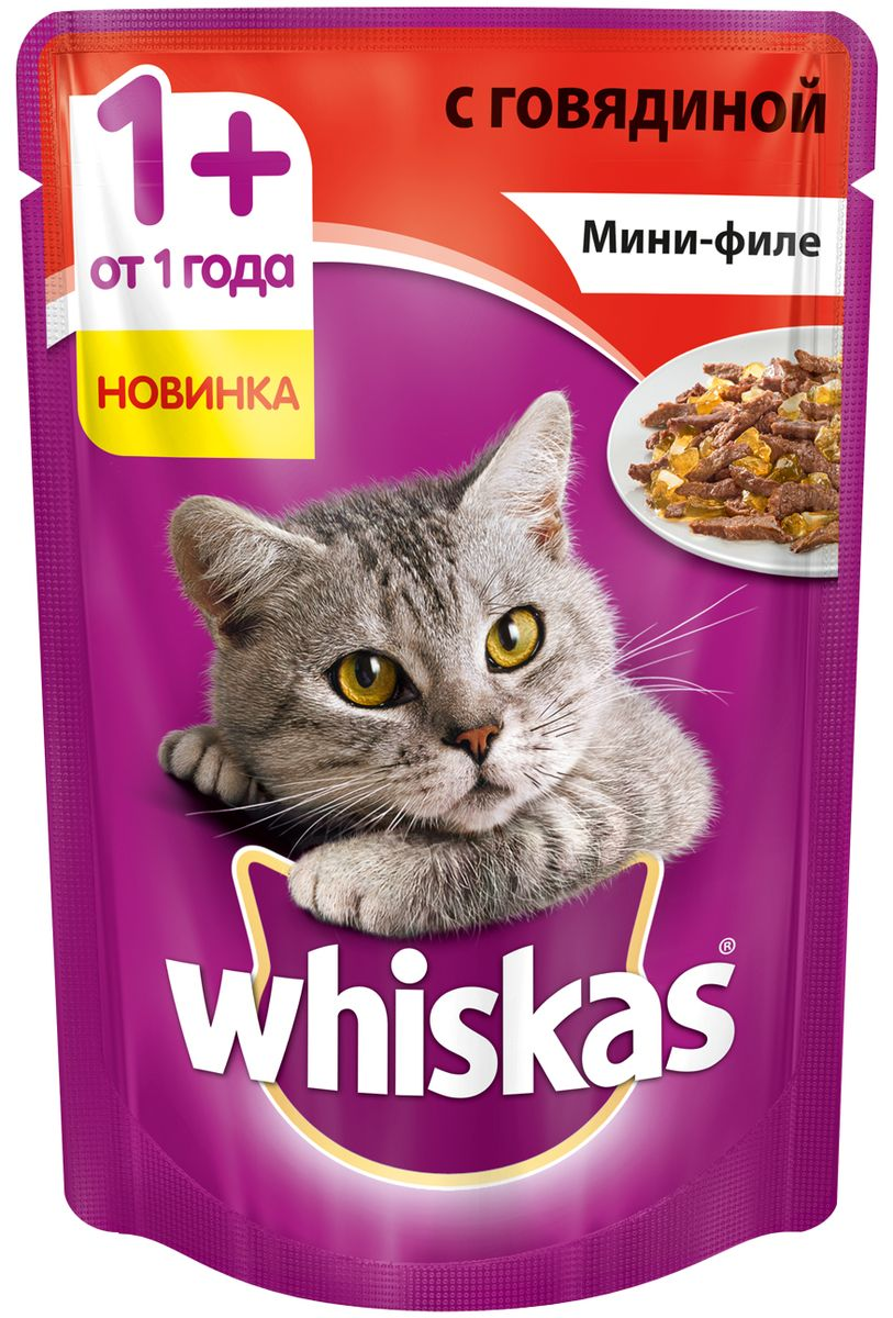 Консервы для кошек Whiskas, мини-филе, желе с говядиной, 85 г4607065379421Этот новый сбалансированный рацион приготовлен именно так, как нравится вашей кошке. Сочное мини-филе с курицей в нежном желе подарит вашей любимице настоящее удовольствие. Рацион Whiskas содержит все необходимое, чтобы еда вашей кошки была не только вкусной, но и полезной. Рационы Whiskas для взрослых кошек это: Оптимальный баланс питательных веществ для полноценной жизни Все необходимое для поддержания здоровья вашей любимицы: Омега-6, кальций, фосфор, таурин, витамин Е и цинк Рационы Whiskas содержат все необходимые витамины и минералы, белки, жиры и углеводы, чтобы поддержатьздоровье вашей кошки от усов до кончика хвоста. Состав: мясо и субпродукты (в том числе говядина минимум 4%), злаки, минеральные вещества, витамины, таурин. Товар сертифицирован.