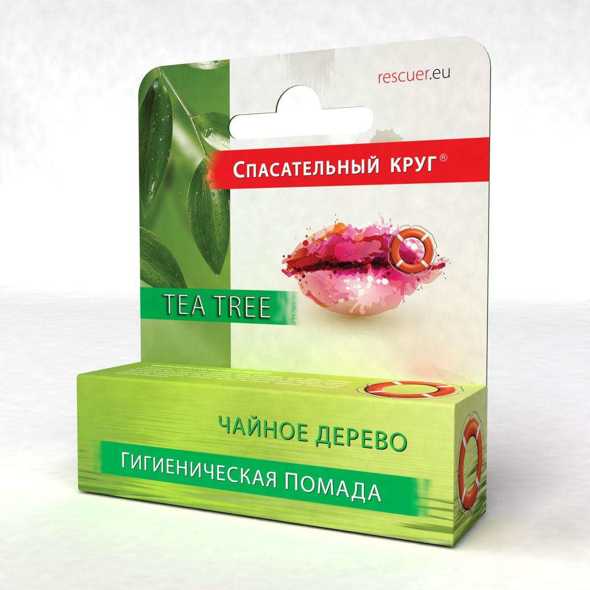 Спасательный круг Гигиеническая помада Чайное дерево, 4,6 млSKP04Обладает интенсивными защитными и антисептическими свойствами. Эффективно восстанавливает и успокаивает кожу. Смягчает, увлажняет и питает кожу губ. Помада может быть рекомендована как профилактическое средство при герпесе. В сезон холодов эффективно защищает губы от неблагоприятного воздействия окружающей среды.