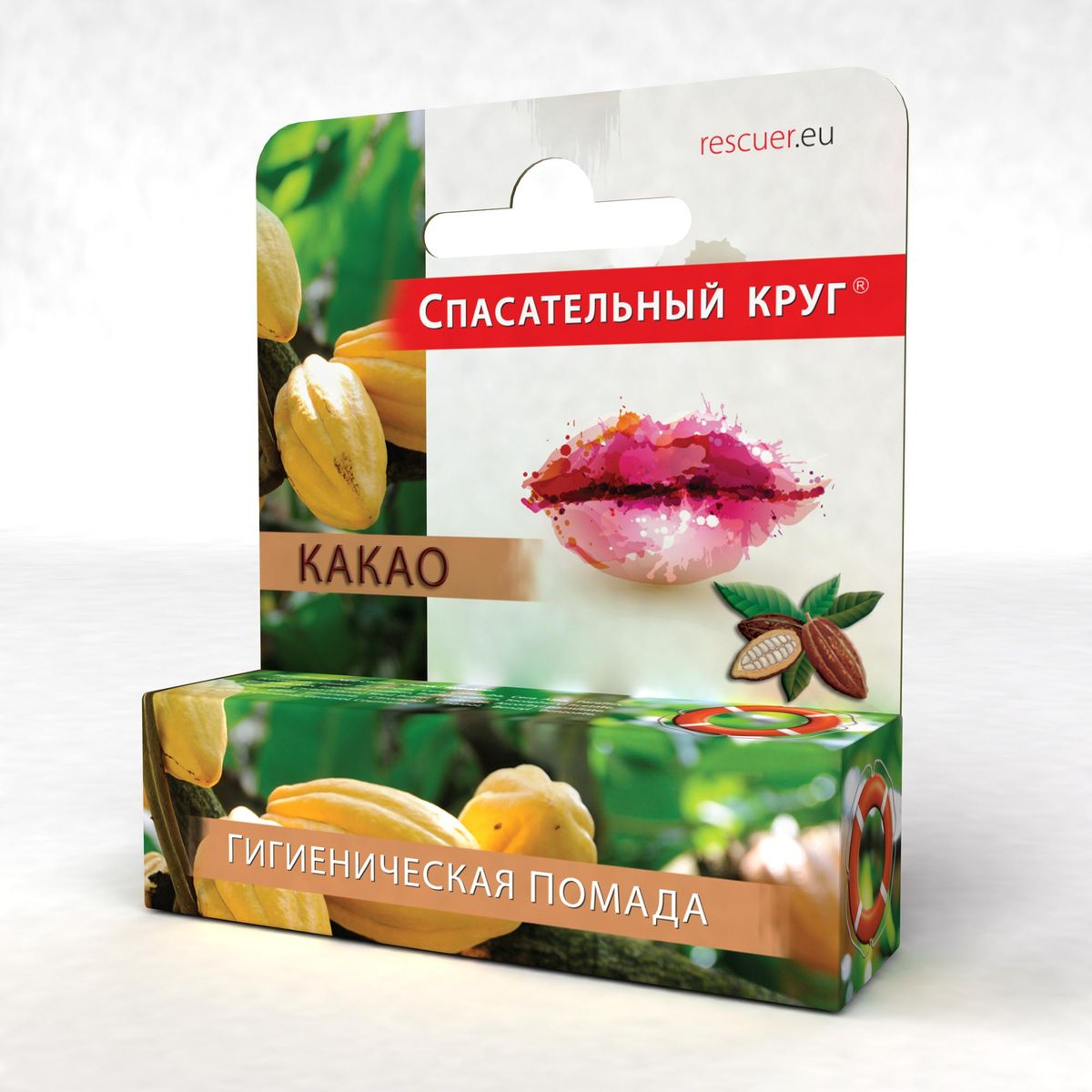 Спасательный круг Гигиеническая помада Какао, 4,6 млSKP01Обладает интенсивными защитными и антисептическими свойствами. Эффективно восстанавливает и успокаивает кожу. Смягчает, увлажняет и питает кожу губ. Помада может быть рекомендована как профилактическое средство при герпесе. В сезон холодов эффективно защищает губы от неблагоприятного воздействия окружающей среды.