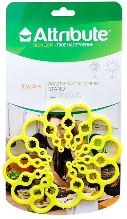 Подставка под горячее Attribute, цвет: желтый, 15 х 26 смAAS001Уникальная форма подставки под горячее Attribute (в сложенном виде диаметр составляет - 15 см, в развернутом - 26 см) позволяет использовать ее для посуды разных размеров. Подставка защитит поверхность стола от высоких температур и влаги.