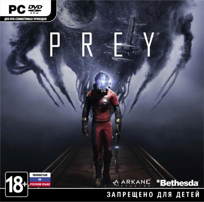 Zakazat.ru Prey (2017)