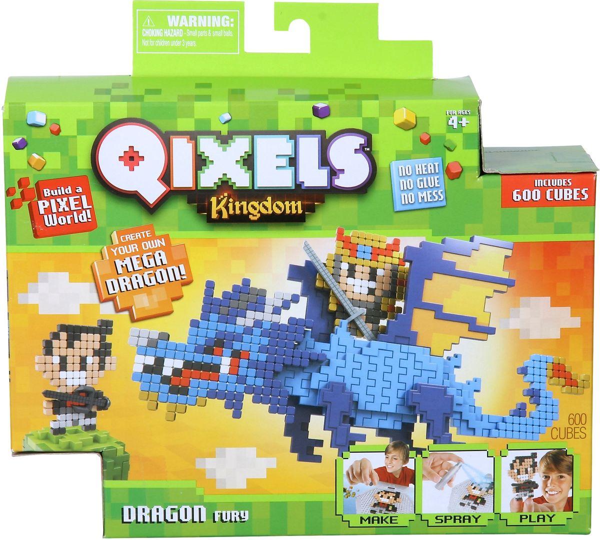 Qixels Мозаика Королевство Гнев дракона кольца массивные