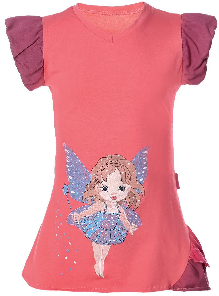 Платье для девочки Клякса, цвет: коралл. ПЛ1-3. Размер 92ПЛ1-3Платье для девочки изготовлено из хлопка с добавлением лайкры. Модель с короткими рукавами оформлена рисунком с феей. Внизу платья с одного бока имеется пышный волан.