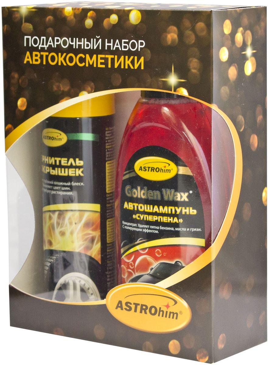 Набор автохимии ASTROhim: автошампунь Суперпена, 500 мл, чернитель покрышек, 335 млАс-575