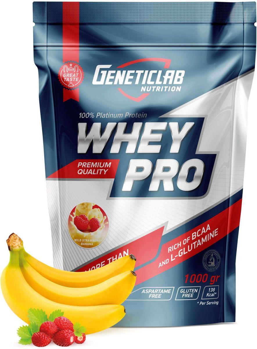 Протеин сывороточный Geneticlab Whey Pro, банан, земляника, 1 кг4156617Whey Pro - сывороточный протеин разработан для обеспечения полноценного питания мышц.Концентрат сывороточного белка в его составе содержит набор аминокислот, которые отвечают за: - строение мышечных клеток; - защиту от разрушения во время тренировок; - восстановление после тяжелых физических нагрузок. Такой протеин идеально подходит для представителей фитнес индустрии, силовых видов спорта, в том числе бодибилдеров, так как полностью покрывает потребности спортсменов в повышенном количестве легкоусвояемого, чистого белка.Как повысить эффективность тренировок с помощью спортивного питания? Статья OZON Гид