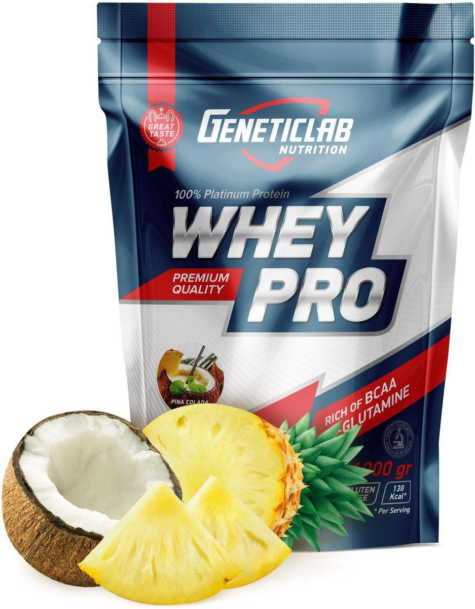 Протеин сывороточный Geneticlab Whey Pro, кокос, ананас, 1 кг