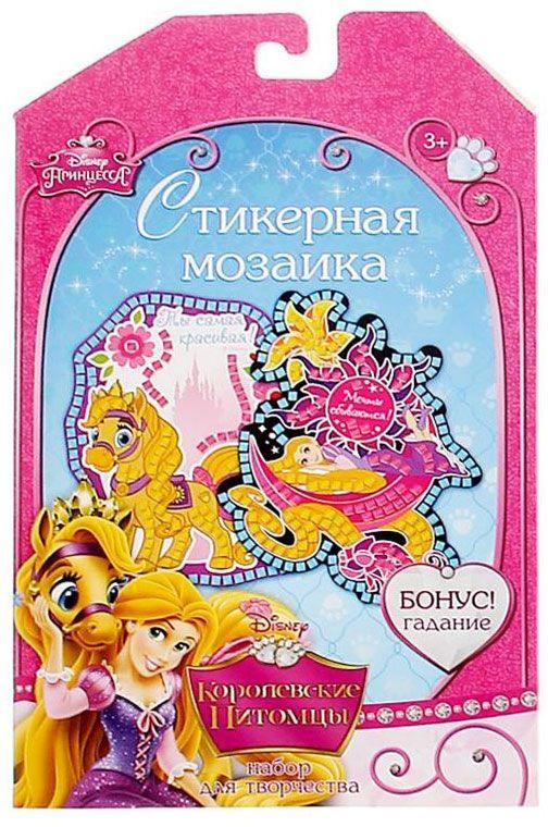Disney Мозаика Королевские питомцы Мечты сбываются disney princess мини фигурка королевские питомцы серия 1