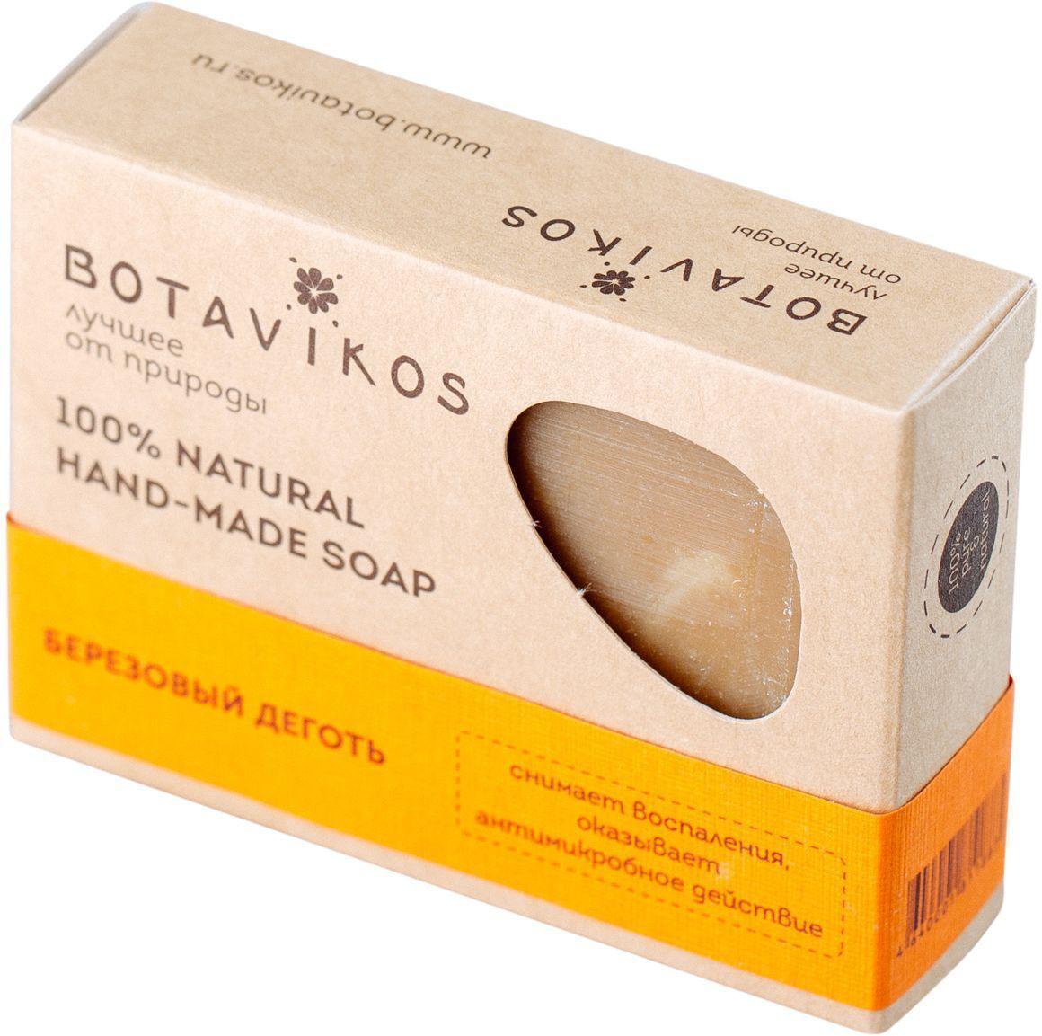 Botavikos мыло Березовый деготь00009290Мыло Березовый деготь – современная интерпретация древнерусского рецепта для эффективного очищения кожи и борьбы с кожными заболеваниями. Деготь – продукт сухой перегонки березовой коры, издревле ценился за свои целебные свойства. Специфический резкий запах мыла компенсируют его ярко выраженные противовоспалительные и антимикробные возможности и заметный косметический результат. Дегтярное мыло рекомендуется для направленного ухода за проблемной кожей, а также при экземах, чесотке, фурункулезе, нейродермите, пиодермии, себореи, зуде кожи. Среди противопоказаний к применению - очень сухая и чрезмерно чувствительная кожа.