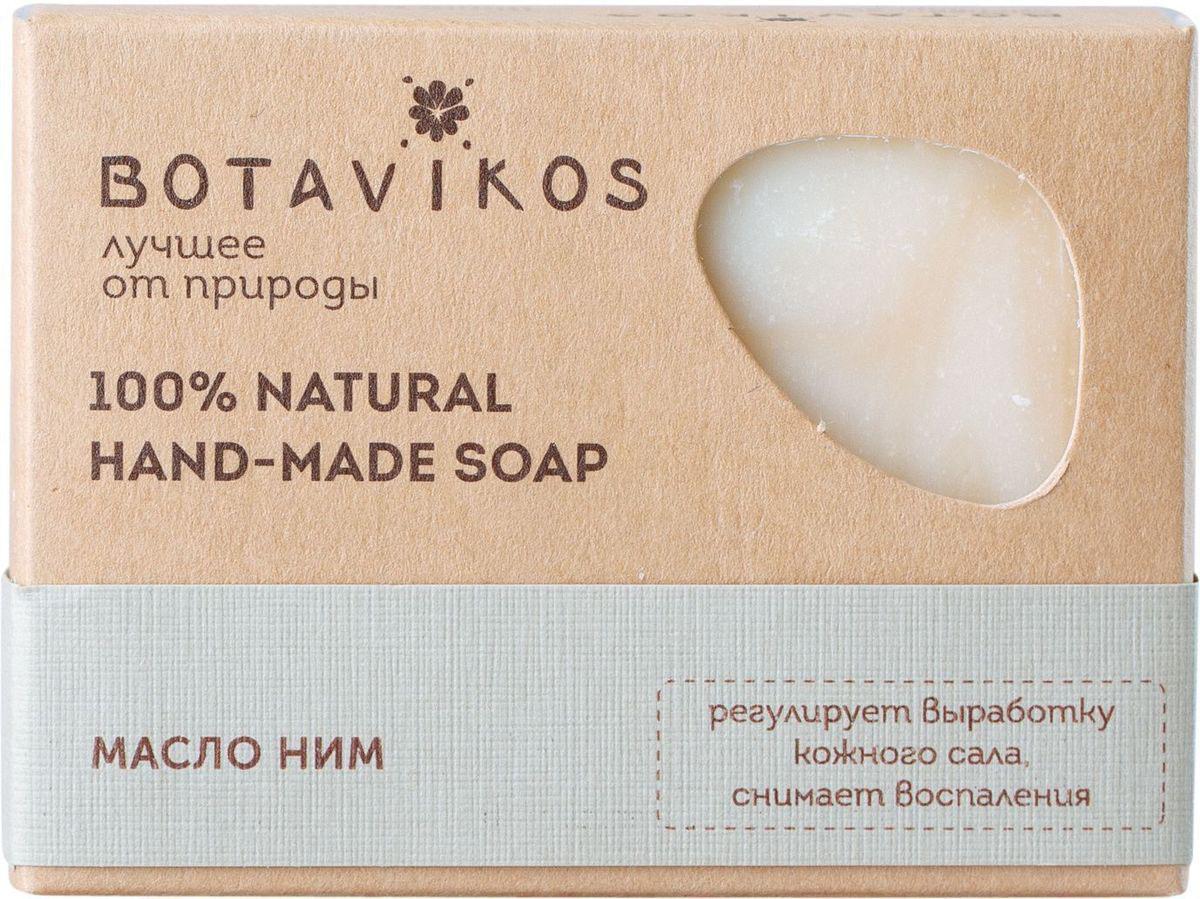 Botavikos мыло Масло Ним00009295Мыло Масло ним своими кофейными узорами напомнит вам о чашке утреннего капучино с пушистой молочной пенкой. Мыло с тонким, свежим ароматом специально создано для деликатного ухода за восприимчивой кожей лица и тела. Оно бережно очищает, регулирует выработку кожного сала, снимает воспаление.Базу мыла Масло ним составляют натуральные жирные масла – оливковое, кокосовое, пальмовое, касторовое, – отвечающие за смягчение кожи, ее глубокое увлажнение и активное питание.Нерафинированное масло ним, обладающее природной антисептической силой, эффективно борется с несовершенствами проблемной и жирной кожи, сокращая угревые высыпания, прыщи. Облегчает состояние чувствительной кожи, уменьшая воспалительные, обменные и аллергические реакции кожи. Масло ним интенсивно увлажняет сухую и обезвоженную кожу, стимулирует регенерацию клеток, восстанавливает эластичность эпидермиса. При регулярном применении кожа приобретает свежий и здоровый вид.