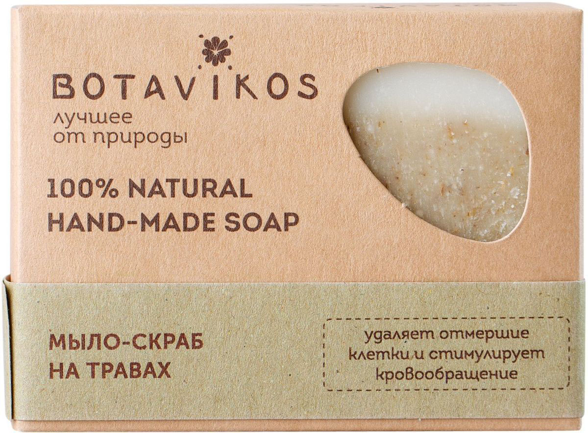 Botavikos мыло-скраб Травы00009296Мыло Масло ним своими кофейными узорами напомнит вам о чашке утреннего капучино с пушистой молочной пенкой. Мыло с тонким, свежим ароматом специально создано для деликатного ухода за восприимчивой кожей лица и тела. Оно бережно очищает, регулирует выработку кожного сала, снимает воспаление.