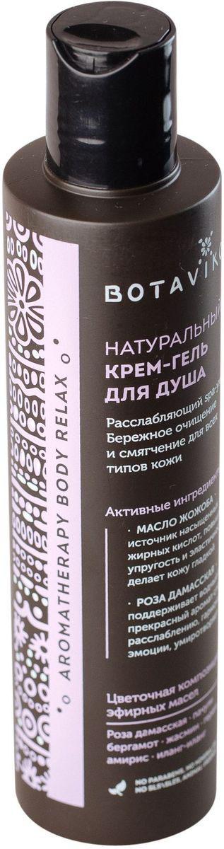 Botavikos крем-гель для душа Боди Релакс, 200 мл00010351Расслабляющий spa-уход. Бережное очищение и смягчение для всех типов кожи. Крем-гель на основе натуральных компонентов с удивительной легкой текстурой мягко очищает кожу. Благоухающий аромат цветов очаровывает и успокаивает, снимает нервное напряжение. Цветочная композиция эфирных масел: роза дамасская, пачули, бергамот, жасмин, герань, амирис, иланг-иланг. Активные ингредиенты: Масло жожоба источник насыщенных жирных кислот, повышает упругость и эластичность, делает кожу гладкой, Роза дамасская поддерживает водный баланс, прекрасный аромат способствует расслаблению, гармонизирует эмоции, умиротворяет. NO parabens, NO mineral oil, NO silicones, NO SLS\SLES, ANIMAL-FRIENDLY.