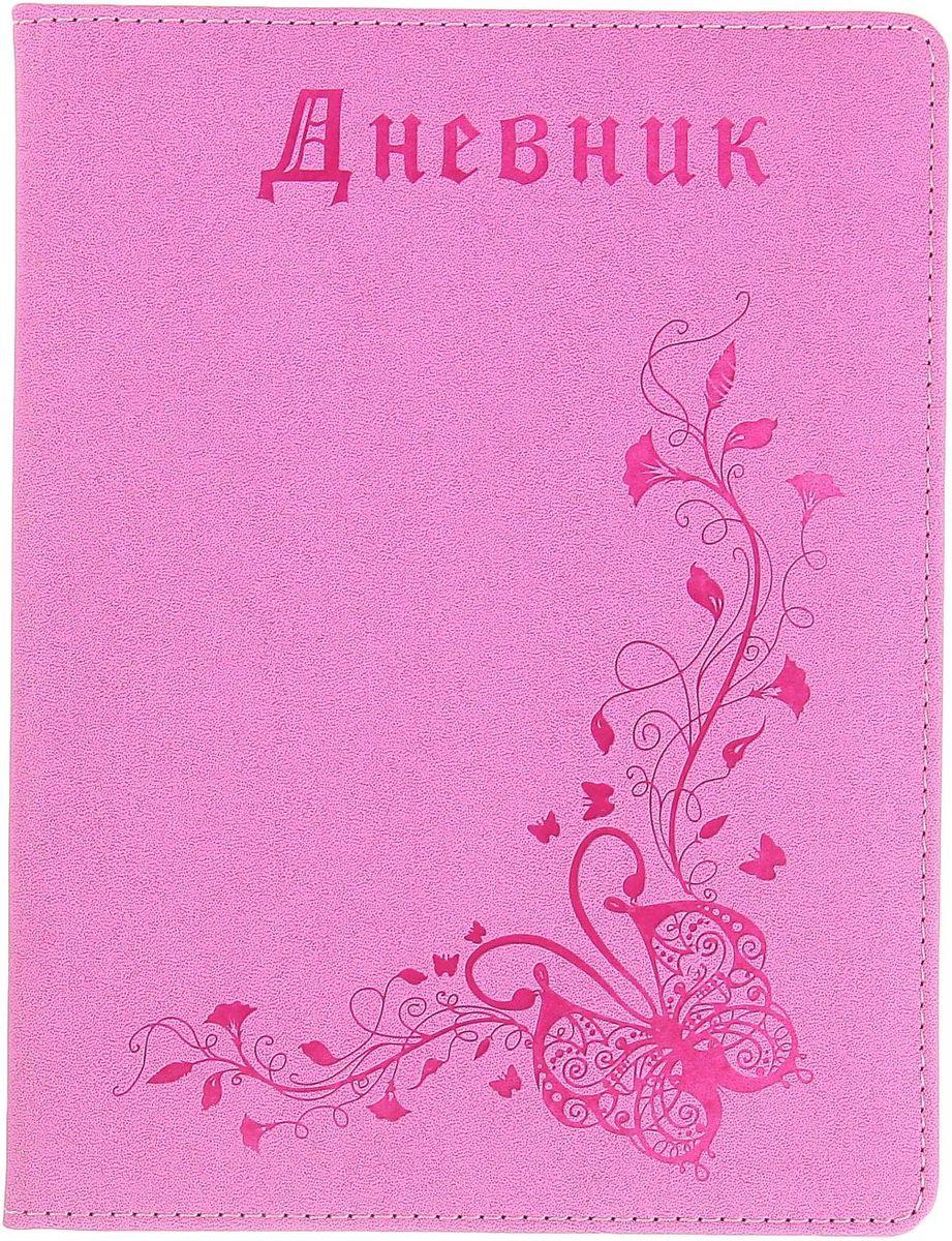 Дневник школьный Бабочка для 5-11 классов цвет сиреневый спейс дневник школьный россия коллаж для 5 11 классов