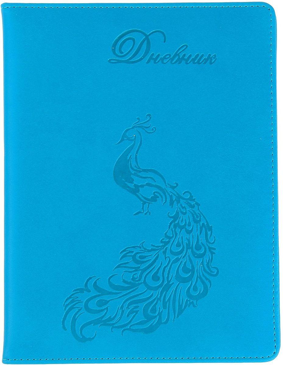 Дневник школьный Павлин для 5-11 классов цвет голубой1030321Дневник Павлин поможет вашему ребенку не забыть свои задания, а вы всегда сможете проконтролировать его успеваемость. Дневник изготовлен в твердой обложке из картона с поролоном. Дневник очень удобен в использовании. В качестве дизайна подобрана самая современная и интересная тема. Дневник предназначен для детей средних и старших классов.Дневник станет надежным помощником ребенка в получении новых знаний и принесет радость своему хозяину в учебные будни.