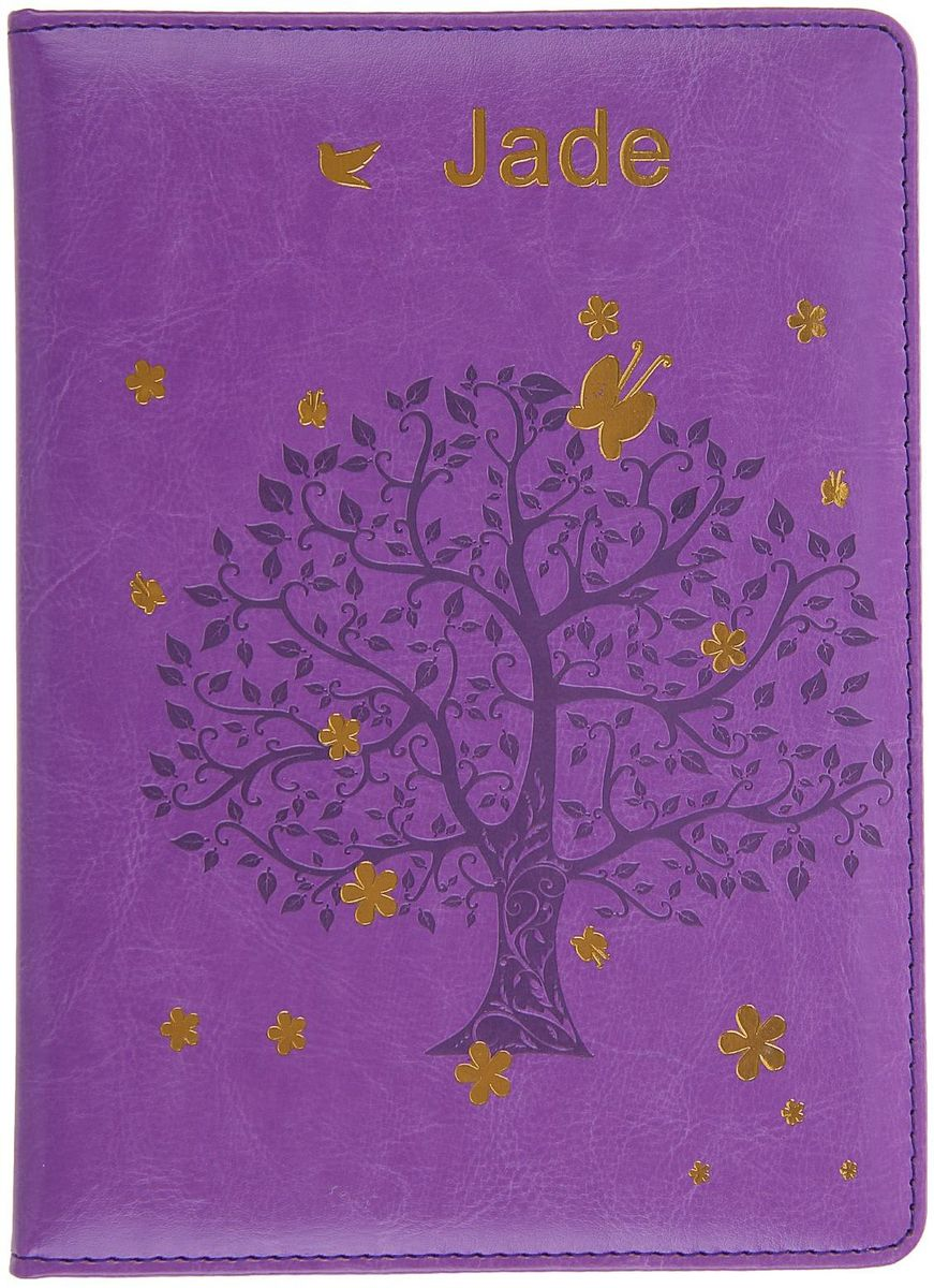 Дневник школьный Дерево для 5-11 классов цвет фиолетовый спейс дневник школьный россия коллаж для 5 11 классов