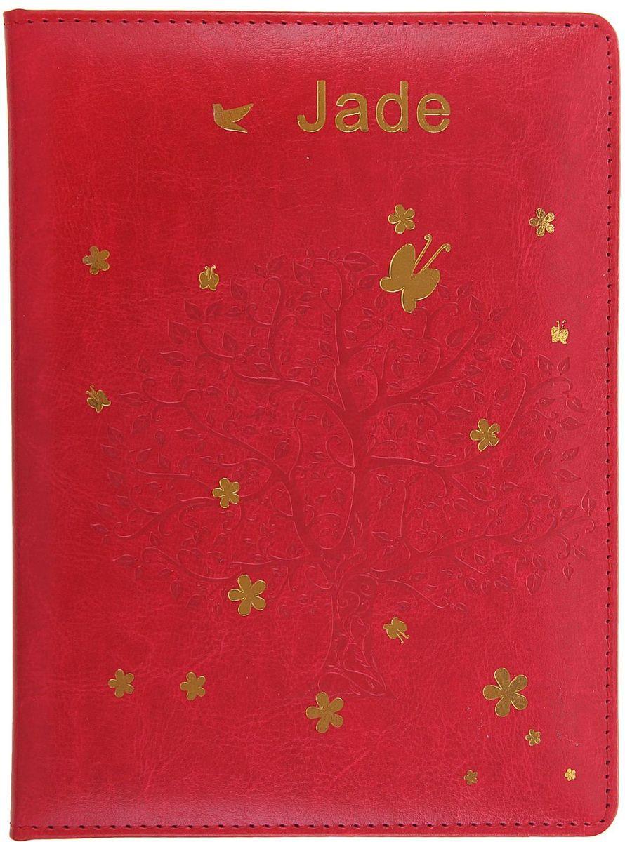 Дневник школьный Дерево для 5-11 классов цвет красный1030329