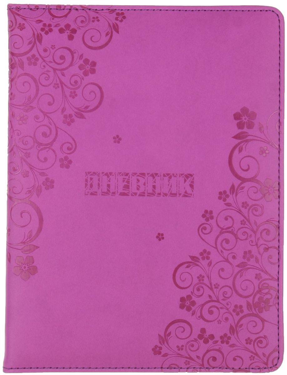 Дневник школьный Узоры для 5-11 классов цвет фиолетовый спейс дневник школьный россия коллаж для 5 11 классов