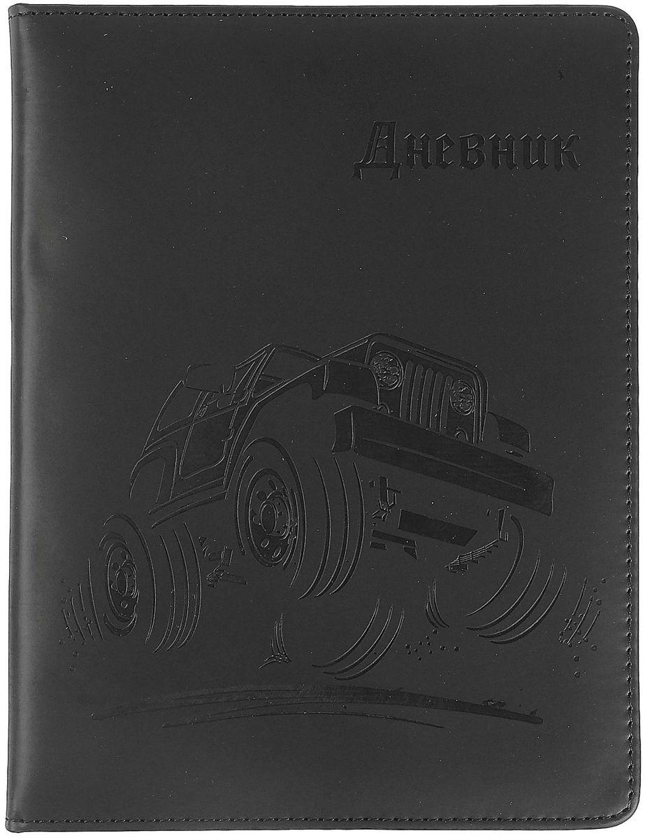 Дневник школьный Джип для 5-11 классов цвет черный спейс дневник школьный россия коллаж для 5 11 классов