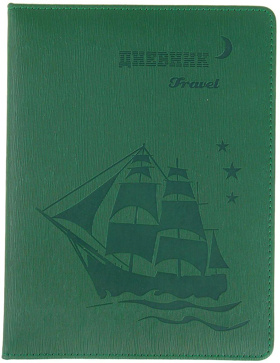 Дневник школьный Парусник для 5-11 классов цвет зеленый спейс дневник школьный россия коллаж для 5 11 классов