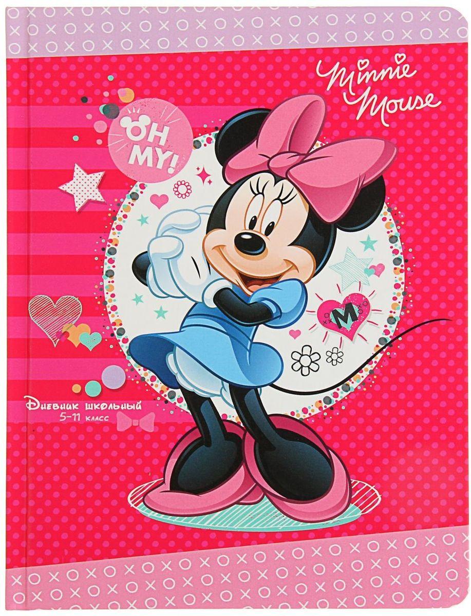 Disney Дневник школьный Минни Маус-18 для 5-11 классов disney аппликация пайетками самой модной минни маус