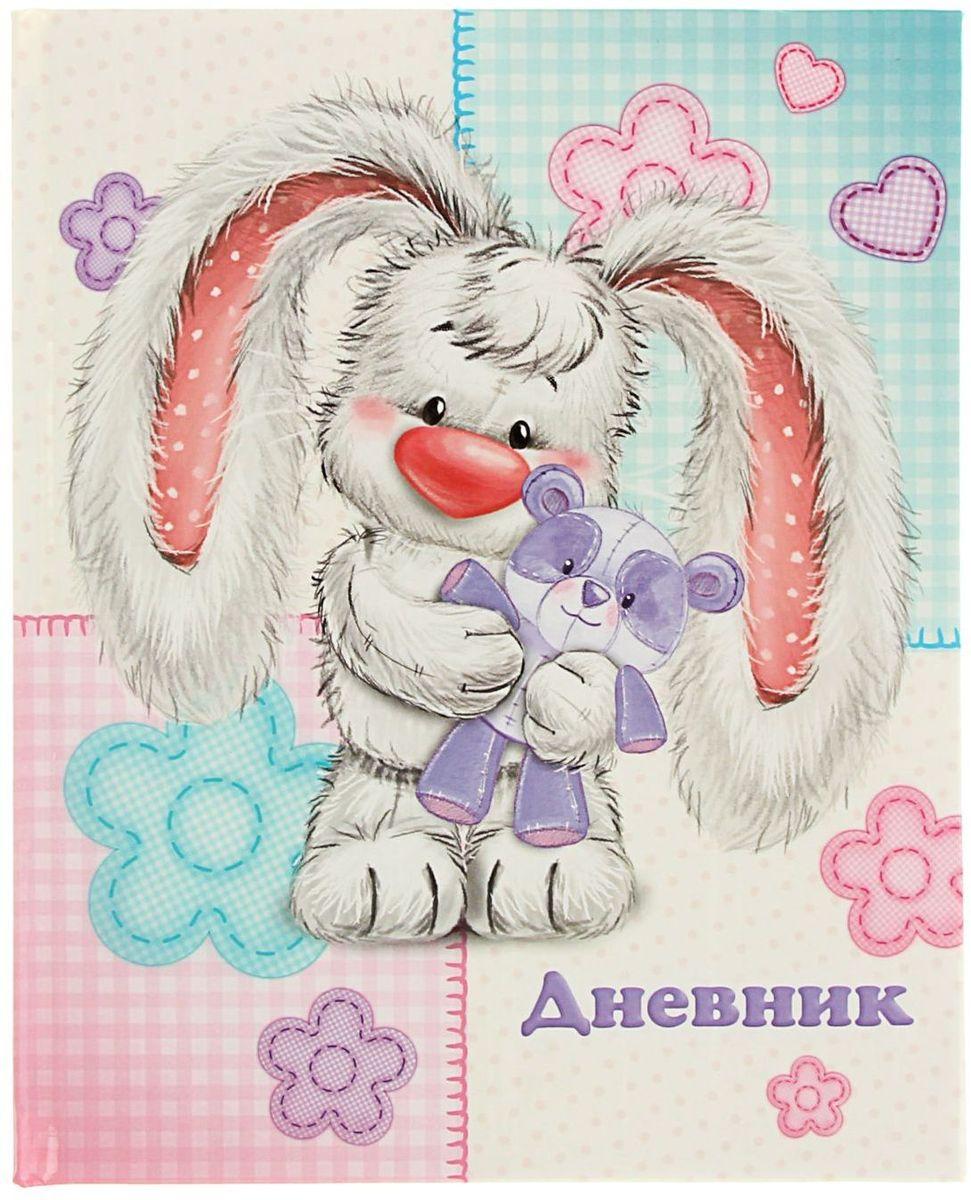Calligrata Дневник школьный Мишка для Зайки для 1-4 классов мобили henglei зайки с батарейками