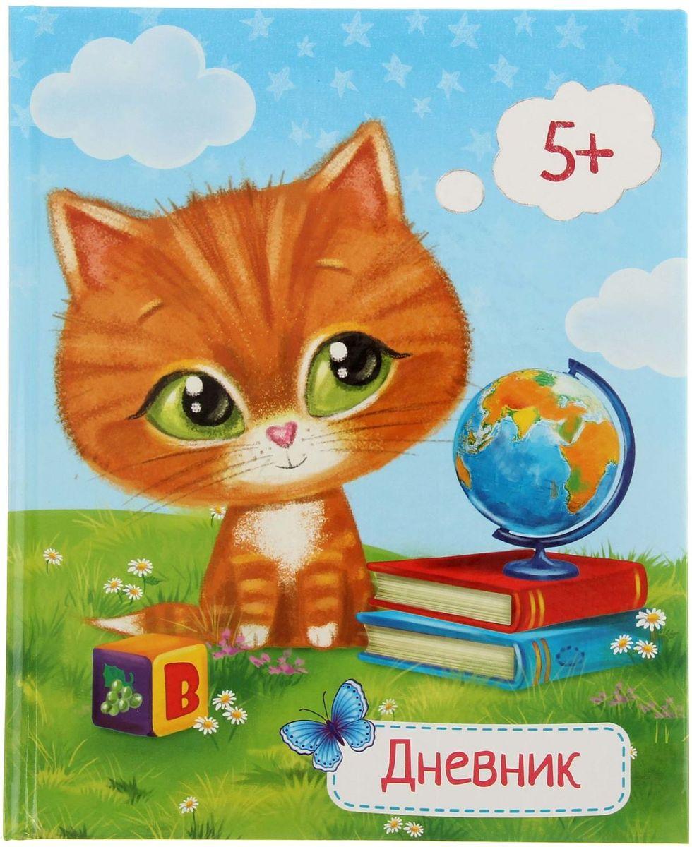 Calligrata Дневник школьный Рыжий кот для 1-4 классов1316837Школьный дневник Calligrata Рыжий кот поможет вашему ребенку не забыть свои задания, а вы всегда сможете проконтролировать его успеваемость.Дневник предназначен для учащихся 1-4 классов.Дневник станет надежным помощником ребенка в получении новых знаний и принесет радость своему хозяину в учебные будни.