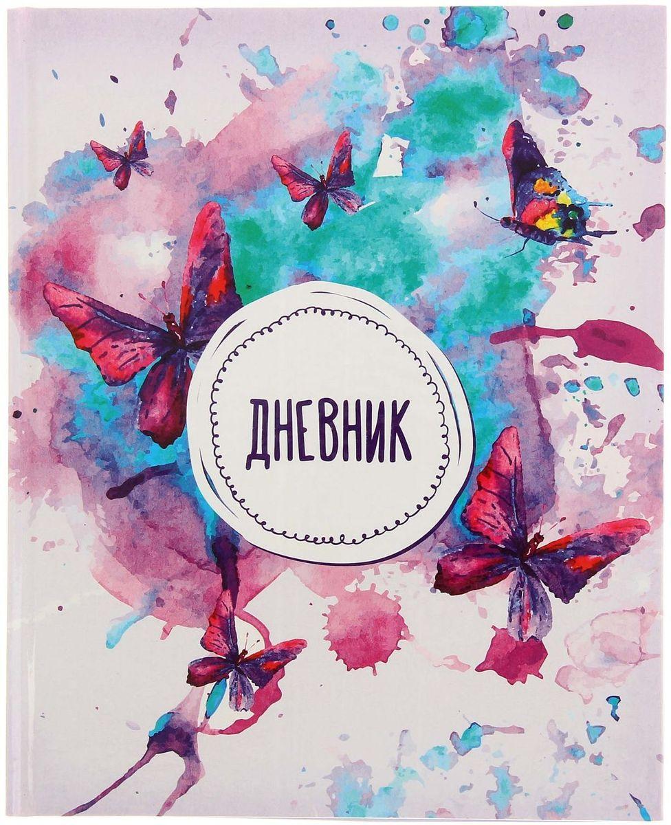 Calligrata Дневник школьный Бабочки для 5-11 классов calligrata дневник школьный карта для 5 11 классов