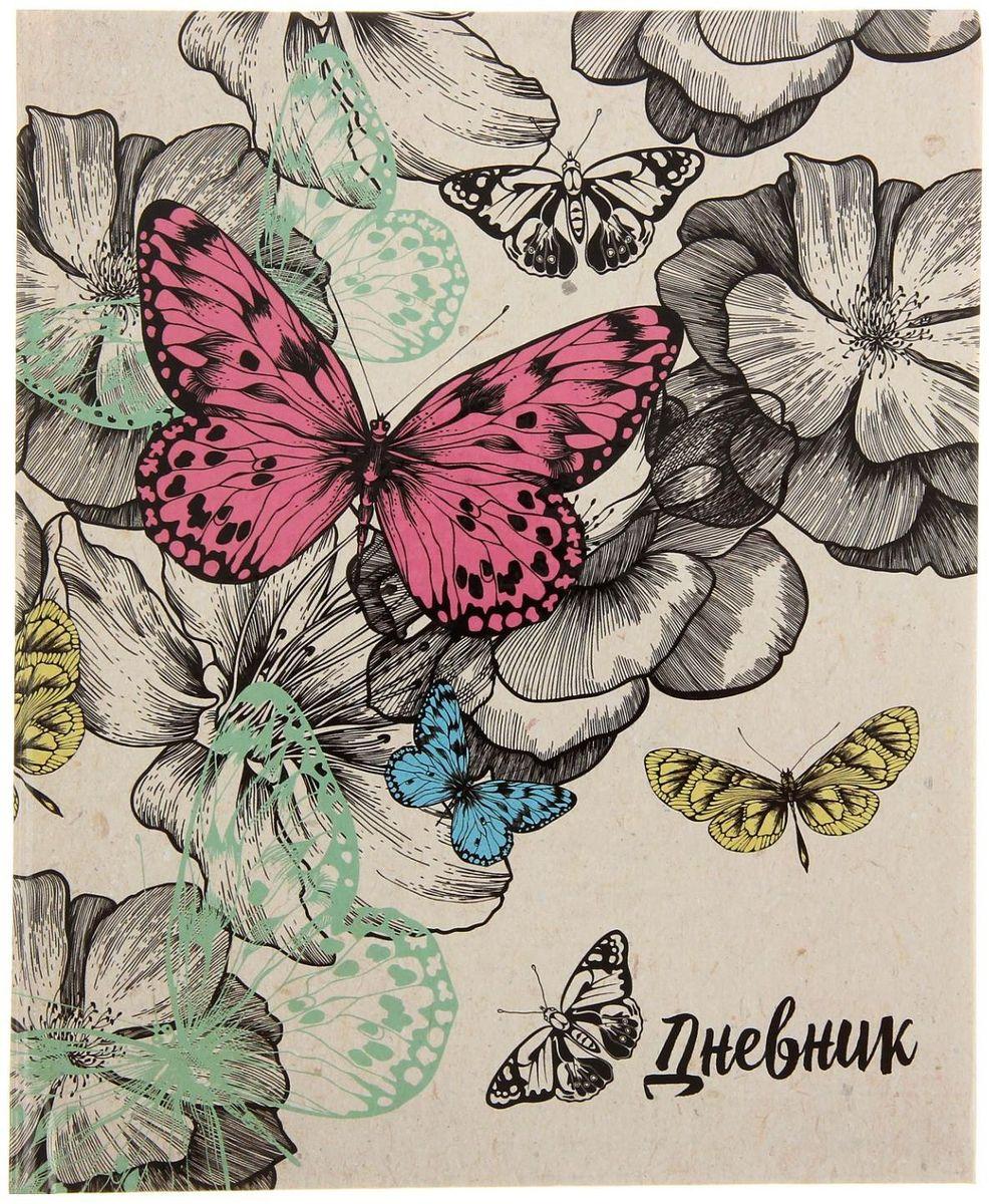 Calligrata Дневник школьный Бабочки и цветы для 5-11 классов calligrata дневник школьный карта для 5 11 классов